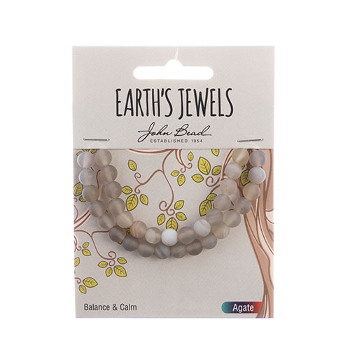 Earth's Jewels Round Matte 6mm Striped Agate Brown image